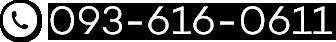 佳音ミュージックの電話番号は093-616-0611